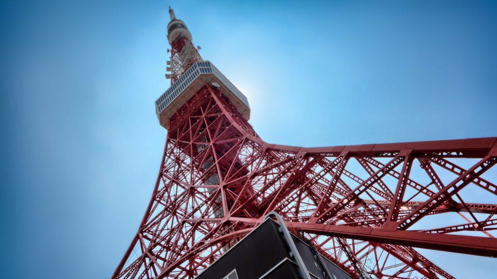 NIHHON Tokyo Tower - Japan-Expertise in Hamburg